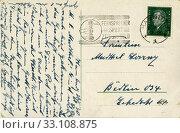 Купить «Открытое иностранное дореволюционное письмо», фото № 33108875, снято 10 июля 2020 г. (c) Retro / Фотобанк Лори