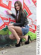 Купить «girl in front of grafitti», фото № 33114835, снято 17 февраля 2020 г. (c) PantherMedia / Фотобанк Лори