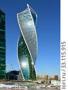 Купить «Moscow International Business Center (MIBC), Evolution Tower in winter», фото № 33115915, снято 8 февраля 2020 г. (c) Валерия Попова / Фотобанк Лори