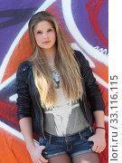 Купить «blonde girl», фото № 33116115, снято 17 февраля 2020 г. (c) PantherMedia / Фотобанк Лори