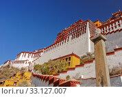 Купить «Potala palace in Lhasa, Tibet», фото № 33127007, снято 5 июня 2020 г. (c) PantherMedia / Фотобанк Лори