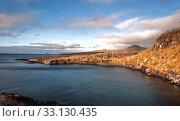 Купить «San Cristobal Island and Kicker Rock/Leon Dormido, Galapagos», фото № 33130435, снято 8 апреля 2020 г. (c) PantherMedia / Фотобанк Лори