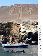 Купить «Candelabrum in Paracas national park, Peru», фото № 33130543, снято 8 апреля 2020 г. (c) PantherMedia / Фотобанк Лори