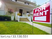 Купить «Home For Rent Sign», фото № 33130551, снято 8 апреля 2020 г. (c) PantherMedia / Фотобанк Лори