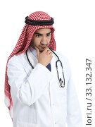 Купить «Arab saudi emirates man thinking worried», фото № 33132347, снято 14 июля 2020 г. (c) PantherMedia / Фотобанк Лори