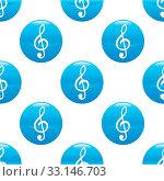 Купить «Vector round sign with treble clef repeated on white background», фото № 33146703, снято 15 июля 2020 г. (c) age Fotostock / Фотобанк Лори
