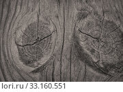 Купить «Rough wooden background with textures», фото № 33160551, снято 23 февраля 2020 г. (c) PantherMedia / Фотобанк Лори