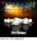 Купить «Abstract celebration background with Christmas decorations», иллюстрация № 33164251 (c) PantherMedia / Фотобанк Лори
