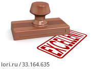 Купить «Wooden stamp excellent with red text», фото № 33164635, снято 5 июля 2020 г. (c) PantherMedia / Фотобанк Лори