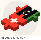 Switzerland and Libya Flags. Стоковая иллюстрация, иллюстратор Benguhan Ipekoz / PantherMedia / Фотобанк Лори