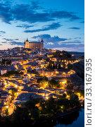 Купить «Toledo at dusk Spain», фото № 33167935, снято 22 февраля 2020 г. (c) PantherMedia / Фотобанк Лори