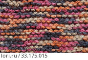 Close-up of garter stitch in multi-colored wool. Стоковое фото, фотограф Sarah Marchant / PantherMedia / Фотобанк Лори