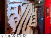 Купить «Russia, Blagoveshchensk, July 2019: collection of weapons of the late 19th century in the Amur regional Museum of local lore. G. S. Novikov-Daursky», фото № 33176831, снято 7 июля 2019 г. (c) Катерина Белякина / Фотобанк Лори