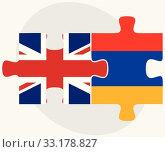 United Kingdom and Armenia Flags. Стоковая иллюстрация, иллюстратор Benguhan Ipekoz / PantherMedia / Фотобанк Лори