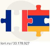 France and Armenia Flags. Стоковая иллюстрация, иллюстратор Benguhan Ipekoz / PantherMedia / Фотобанк Лори