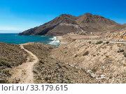 Cove at Cabo del Gata, Almeria, Spain. Стоковое фото, фотограф Frank Fischbach / PantherMedia / Фотобанк Лори
