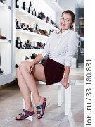 Young woman is posing in fashion footwear. Стоковое фото, фотограф Яков Филимонов / Фотобанк Лори