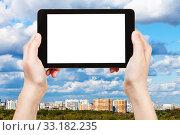 Купить «tablet pc and skyline with blue clouds», фото № 33182235, снято 31 марта 2020 г. (c) PantherMedia / Фотобанк Лори