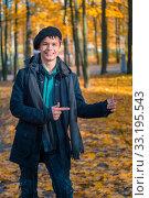 Happy teenage boy in the autumn sunny park. Стоковое фото, фотограф Volha Kavalenkava / PantherMedia / Фотобанк Лори