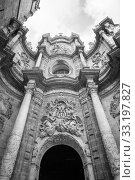 Купить «Valencia Cathedral», фото № 33197827, снято 29 февраля 2020 г. (c) PantherMedia / Фотобанк Лори