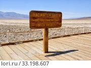 Badwater Basin - Death Valley. Стоковое фото, фотограф André Crusius / PantherMedia / Фотобанк Лори