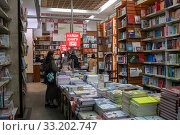 Moscow, Russia - Feb 21. 2020. Biblio Globus - the largest and oldest book store in Russia. Редакционное фото, фотограф Володина Ольга / Фотобанк Лори