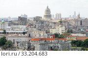 Купить «aerial view of Havana», фото № 33204683, снято 31 мая 2020 г. (c) PantherMedia / Фотобанк Лори