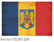 grunge flag romania with coat of arms. Стоковое фото, фотограф Christian Müringer / PantherMedia / Фотобанк Лори