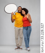 Купить «african american couple with blank speech bubble», фото № 33228327, снято 15 декабря 2019 г. (c) Syda Productions / Фотобанк Лори