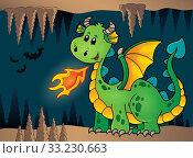 Cave with green happy dragon. Стоковое фото, фотограф Klara Viskova / PantherMedia / Фотобанк Лори