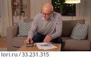 Купить «senior man counting money at home», видеоролик № 33231315, снято 4 января 2020 г. (c) Syda Productions / Фотобанк Лори