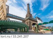 Parisian casino exterior, Macau (2017 год). Редакционное фото, фотограф Александр Подшивалов / Фотобанк Лори