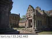 THAILAND ISAN BURI RAM PRASAT PHANOM RUNG. Стоковое фото, фотограф ursa lexander flueler / PantherMedia / Фотобанк Лори