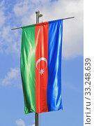Azerbaijan Flag. Стоковое фото, фотограф Marko Beric / PantherMedia / Фотобанк Лори