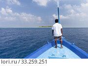 Купить «Maldives Island in Lhaviyani Atoll», фото № 33259251, снято 5 июля 2020 г. (c) PantherMedia / Фотобанк Лори