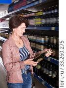 Купить «Portrait of happy woman buying a beer», фото № 33260275, снято 28 февраля 2020 г. (c) Яков Филимонов / Фотобанк Лори