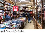 Moscow, Russia - Feb 21. 2020. Biblio Globus Interior - the largest and oldest book store in Russia. Редакционное фото, фотограф Володина Ольга / Фотобанк Лори
