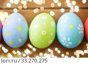 Купить «close up of colored easter eggs», фото № 33270275, снято 15 марта 2018 г. (c) Syda Productions / Фотобанк Лори