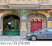Колокольная улица, дом 11 в Санкт-Петербурге (2015 год). Стоковое фото, фотограф Александр Алексеев / Фотобанк Лори