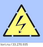 Купить «Трафарет высокое напряжение на синей стене. High Voltage sign printed on blue wall. Stylized as a manual stenciled execution. Vector illustration», иллюстрация № 33270935 (c) Dmitry Domashenko / Фотобанк Лори