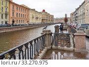 Купить «Санкт-Петербург.  Канал Грибоедова», эксклюзивное фото № 33270975, снято 19 февраля 2020 г. (c) Александр Алексеев / Фотобанк Лори