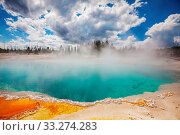 Купить «Inspiring natural background. Pools and geysers fields in Yellowstone National Park, USA.», фото № 33274283, снято 16 июля 2020 г. (c) easy Fotostock / Фотобанк Лори