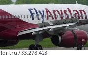 Купить «Fly Arystan Airbus 320 landing», видеоролик № 33278423, снято 4 мая 2019 г. (c) Игорь Жоров / Фотобанк Лори