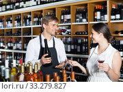 Купить «Glad seller man giving sample taste of wine», фото № 33279827, снято 5 июня 2020 г. (c) Яков Филимонов / Фотобанк Лори