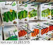 Купить «Moscow, Russia - Feb 15. 2020. Seeds of vegetables in paper bags are sold in the store», фото № 33283515, снято 15 февраля 2020 г. (c) Володина Ольга / Фотобанк Лори