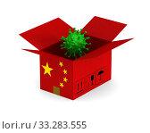 Купить «open chinese cargo box and virus on white background. Isolated 3D illustration», иллюстрация № 33283555 (c) Ильин Сергей / Фотобанк Лори