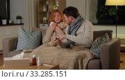Купить «sick young couple at home in evening», видеоролик № 33285151, снято 15 февраля 2020 г. (c) Syda Productions / Фотобанк Лори