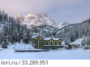 Lake Misurina, Misurina, Cortina d'Ampezzo, Belluno, Veneto, Dolomites, Italy, Europe. Стоковое фото, фотограф Joana Kruse / age Fotostock / Фотобанк Лори