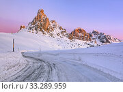 Passo di Giau, Veneto, Dolomites, Italy, Europe. Стоковое фото, фотограф Joana Kruse / age Fotostock / Фотобанк Лори