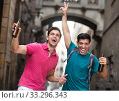 Купить «Football fans who are celebrate win of teem», фото № 33296343, снято 19 августа 2017 г. (c) Яков Филимонов / Фотобанк Лори